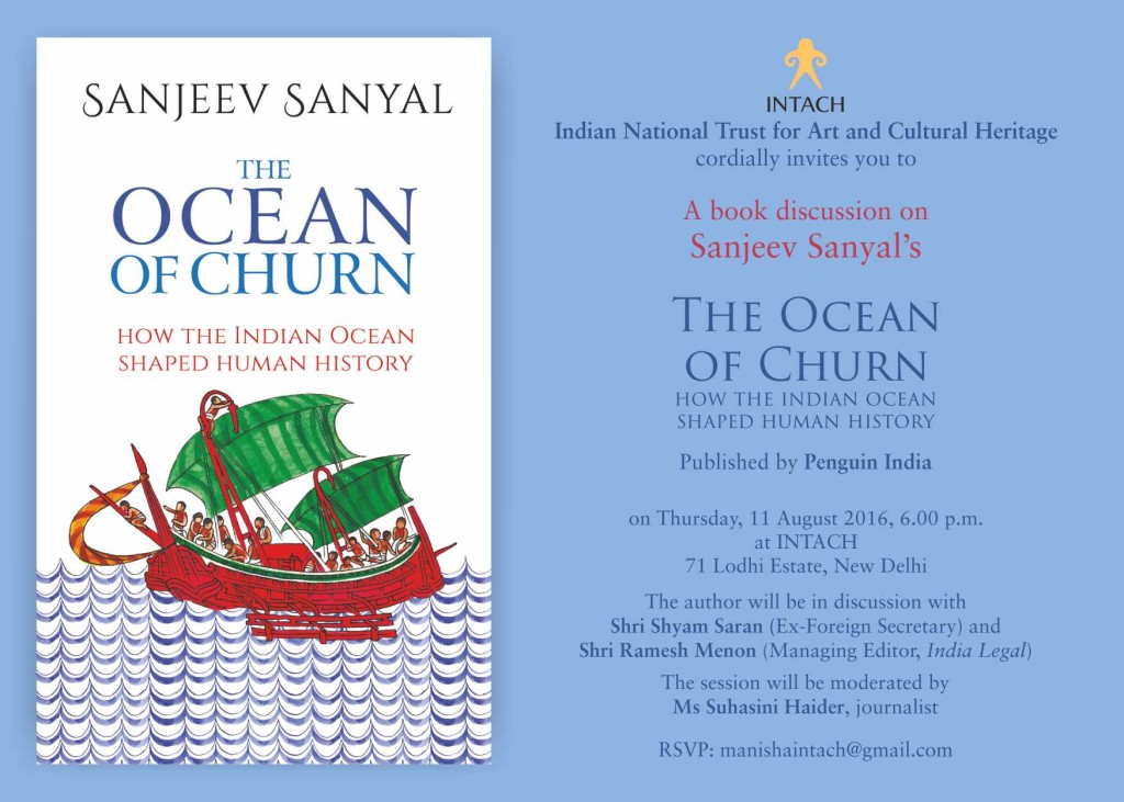 Ocean of churn invite